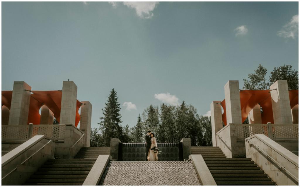Aga Khan Gardens Edmonton